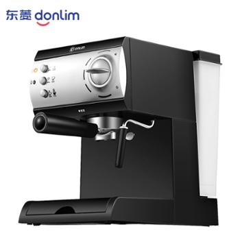 东菱(Donlim)咖啡机半自动20bar意式咖啡浓缩蒸汽打奶泡办公室家用DL-KF600