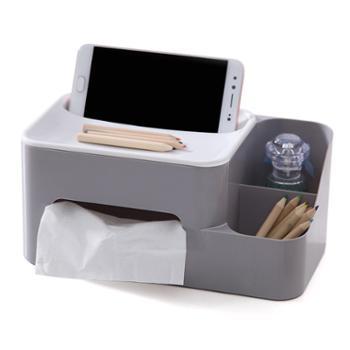 登比(DengBi)纸巾盒抽纸盒家用客厅餐厅茶几简约可爱遥控器收纳多功能卷纸盒桌面收纳盒