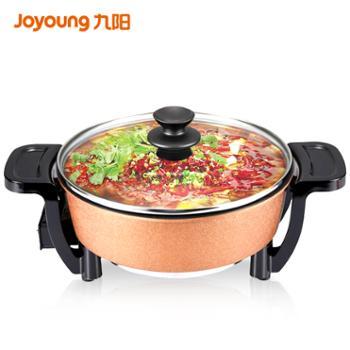 九阳(Joyoung)电火锅家用多功能电热锅3L电煮锅五档调温不粘内胆JK-30H06