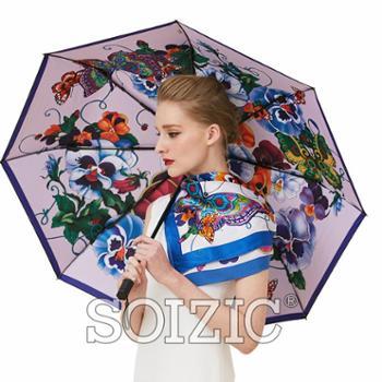 奥罗拉晴雨两用伞