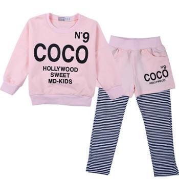 依夏源女宝宝运动服2-7岁宝宝两件套长袖新款女童套装春秋儿童卫衣套装