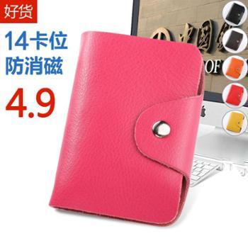 韩国多卡位女式卡包 包邮男士防消磁银行卡套 信用卡包 名片夹 卡片包