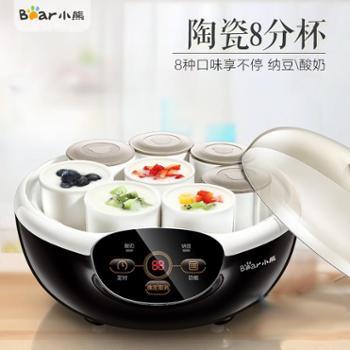 Bear/小熊SNJ-A10K5酸奶机家用全自动定时纳豆机陶瓷8分杯内胆