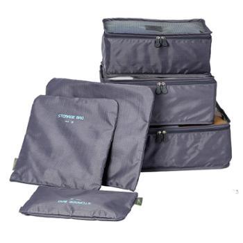 领路者旅行收纳9件套lz-1116洗漱套装包旅行出游套装收纳包