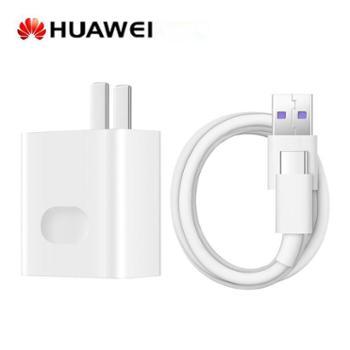 Huawei/华为5V/5A快速充电器SuperCharge手机快速充电器电源适配器套装AP81