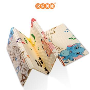 汉乐美途多功能防潮垫HL-0504双面加厚儿童防滑折叠爬行垫