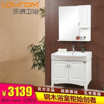 乐浪卫浴欧式实木不锈钢浴室柜卫生间洗手洗脸盆柜卫浴洗手盆柜