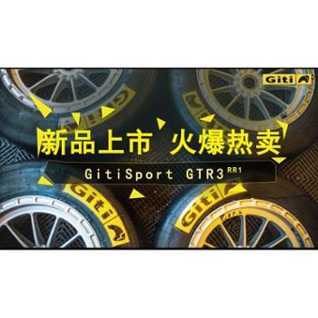 专业竞速胎GitiSportGTR3RR1195/55R1585V