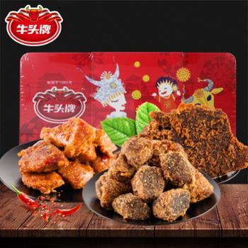 牛头牌牛肉干贵州牛肉零食铁质礼盒装188g