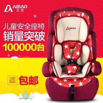 艾宝 儿童汽车安全座椅 宝宝安全婴儿车载座椅 9个月-12岁3C认证YB704A