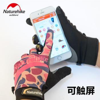 NH挪客户外徒步登山手套男女款夏季耐磨网眼透气爬山骑行触屏手套