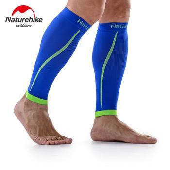 NH 跑步运动压力小腿套 篮球骑行护具压缩护腿护小腿男女裤袜护套