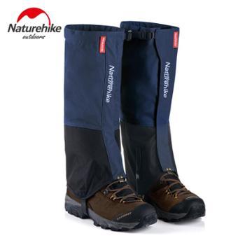 NH挪客徒步雪套户外登山防雪防风防沙脚套护腿套鞋套