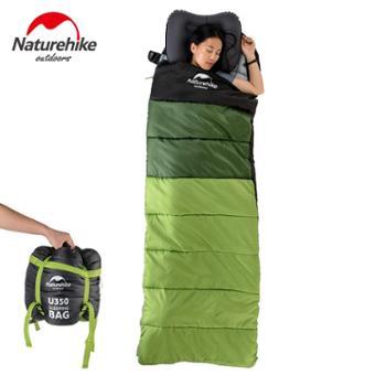 NH挪客睡袋 成人户外超轻单人可拼接睡袋 野营露营保暖睡袋