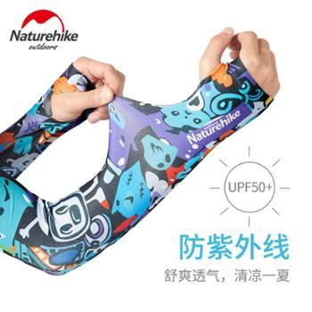 NH挪客冰爽袖套防晒女手套男士袖子紫外线加长款薄冰丝护臂手臂套袖夏季