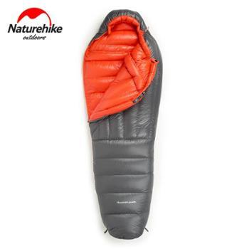 NH挪客羽绒睡袋户外露营登山旅行单人鹅绒便携式冬季睡袋