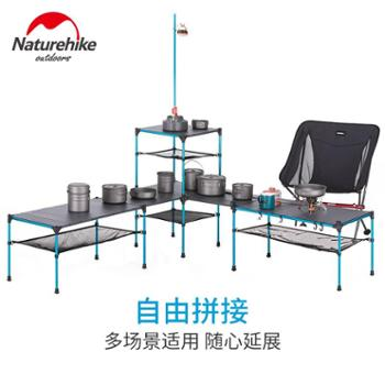 NH挪客折叠桌户外便携式超轻露营摆摊烧烤百变野餐桌子