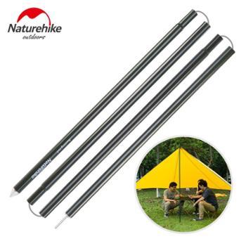 NH挪客 专业6063坚固铝合金天幕杆 户外天幕支架 加厚天幕支撑杆