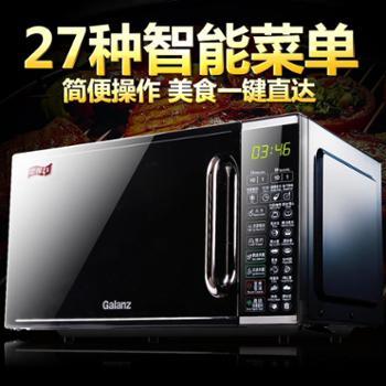 Galanz/格兰仕 G70F20CN1L-DG(B0) 微波炉光波炉 平板 镜面