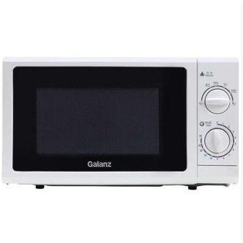 Galanz/格兰仕 P70D20N1P-G5(W0)格兰仕微波炉