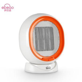 伊贝诺/QNQ02 迷你暖风机 电暖气 办公桌取暖器 家用电暖器 无光