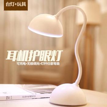 创意LED护眼小台灯学生宿舍学习充电台灯卧室床头触控调光阅读灯