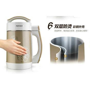 Joyoung/九阳 DJ13B-C85SG全自动豆浆机多功能免滤不锈钢正品特价
