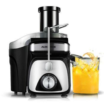 AUX/奥克斯HX-5057榨汁机家用多功能电动正品水果原汁机炸果汁机
