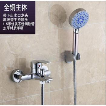 卫生间简易花洒套装 淋浴混水阀水龙头 浴室暗装冷热全铜浴缸龙头