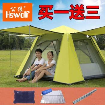 公狼帐篷户外 3-4人全自动2人野外防晒沙滩露营 家庭野营帐篷套装