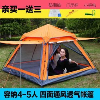 爱尚潮户外全自动帐篷加大3-4人多人双人野营速开休闲露营帐篷