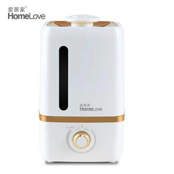 爱居家加湿器家用静音卧室办公室空调空气大容量迷你香薰机加湿器