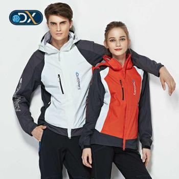 Discovery户外新品男女情侣款三合一冲锋衣两件套绒防水透湿拼色