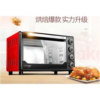 长帝 CKF-25SN 30升烤箱家用烘焙 多功能电烤箱