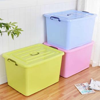 收纳箱塑料特大号加厚整理箱带盖收纳盒装衣服书被子玩具储物箱子 颜色备注