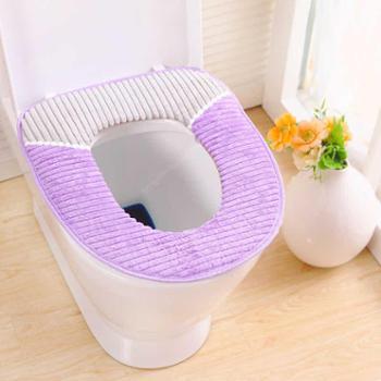 加厚马桶垫马桶坐垫马桶圈垫坐便套拉链式马桶套防水通用坐便器垫