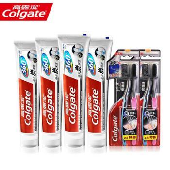 高露洁备长炭牙膏120g*4+炭旋丝牙刷双支*2 深层清洁口气清新