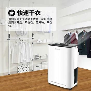 多乐信ER-1630除湿机家用静音抽湿机地下室卧室干衣工业吸湿器