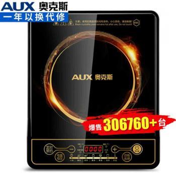 AUX/奥克斯CA2007G火锅迷你电磁炉特价小型家用智能电池炉灶正品