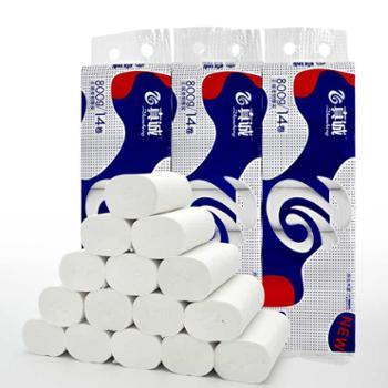 真诚纸巾卫生纸4.8斤