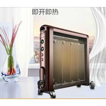 格力家用静音取暖器速热节能省电器电暖气电暖炉儿童防烫电热膜