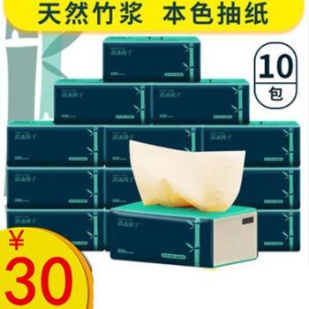 清沐纯子本色抽纸10包装