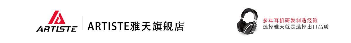 广州雅天科技有限公司