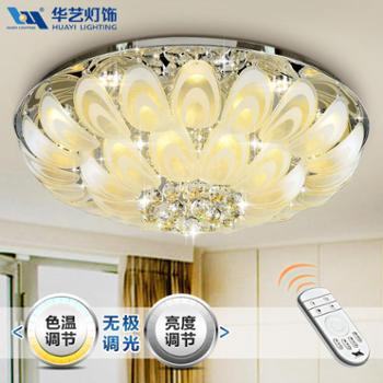 华艺现代简约LED圆形无极调光水晶吸顶灯具客厅灯卧室灯饰DX17
