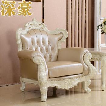欧式家具欧式沙发组合皮艺时尚沙发