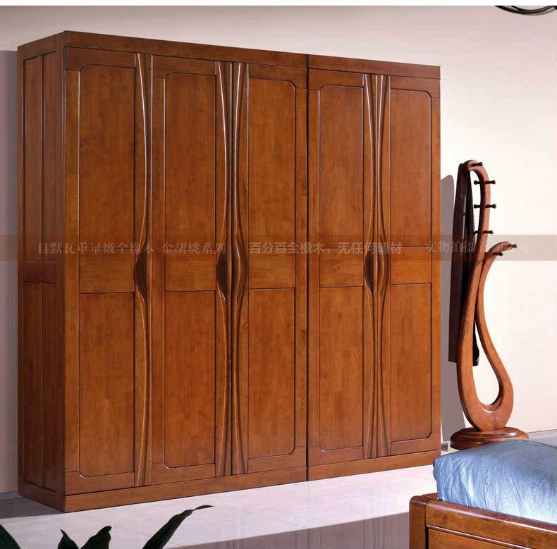 衣柜3105描述