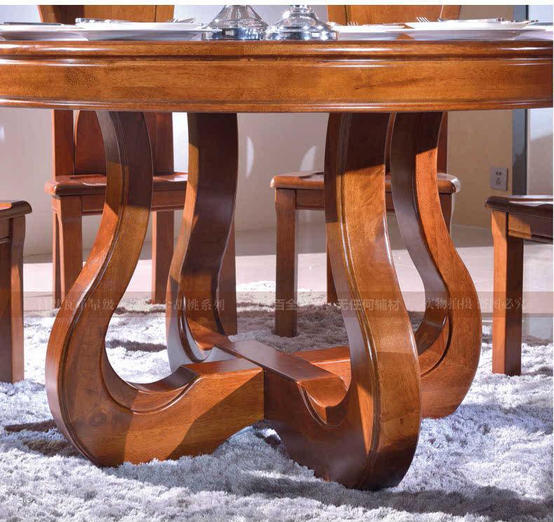 餐桌椅2102描述-03