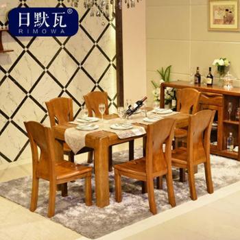 日默瓦家具 餐桌 椅 简约现代中式 全 实木 橡木餐桌椅2101款