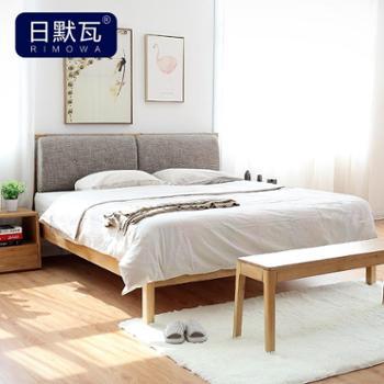 日默瓦 北欧实木床 北美白橡软包床 1.5/1.8卧室家具R3C01