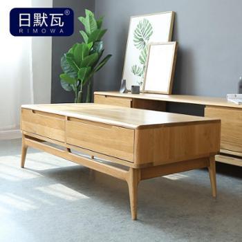 日默瓦 白橡木纯实木茶几 日式简约四抽全实木客厅储物柜子R2G04